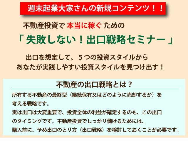 20131221_01.png