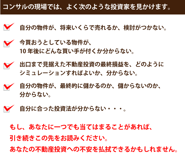 20131221_03.png