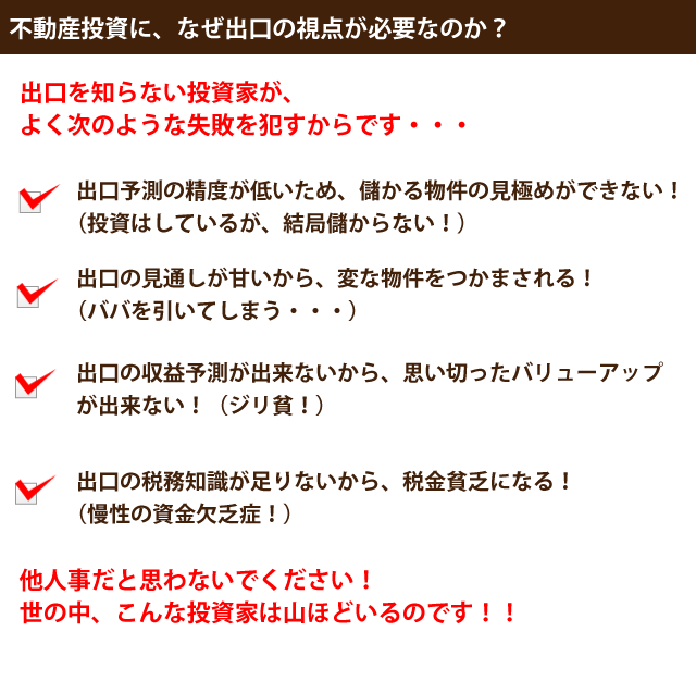 20131221_05.png