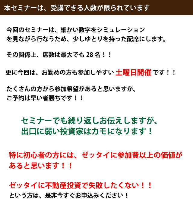 20131221_10.png