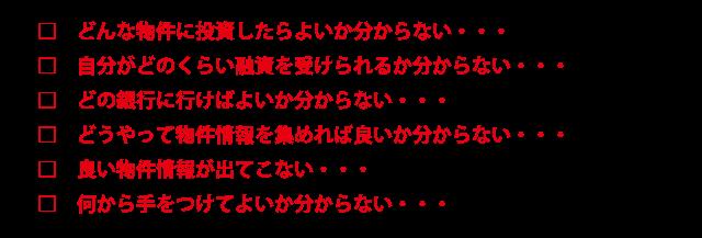 parts_kyozai001.png